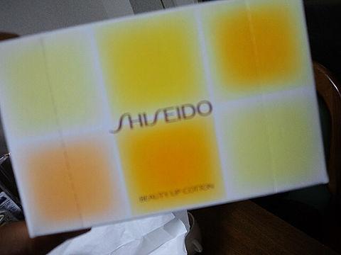 SHISEIDO 資生堂 コットンの画像 プリ画像