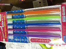 歯ブラシ 5色 シンプルタイプの画像(5色に関連した画像)