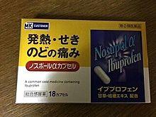 風邪薬の画像(風邪に関連した画像)