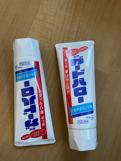 歯磨き粉 ガードハローの画像 プリ画像
