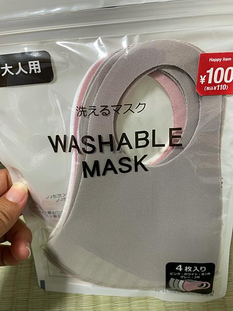 洗えるマスク の画像(プリ画像)
