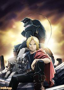ハガレンアニメ版の画像(プリ画像)