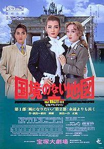 宝塚歌劇団の画像(麻路さきに関連した画像)