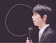 ゆづるさん・ふきだし風の画像(仙台に関連した画像)