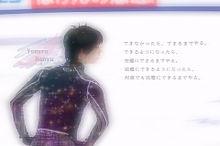 あみのばいたるの画像(フィギュアスケートに関連した画像)