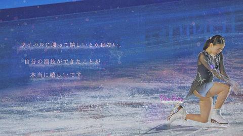 ୨୧⑅⑅  紀 平 梨 花 ちゃん   詳細/DLで画質⏫の画像(プリ画像)